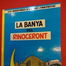 Cómics: LA BANYA DEL RINOCERONT. ESPIRÚ I FANTÀSTIC. GRIJALBO 1988. Lote 153362374