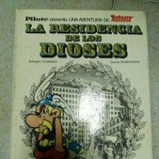 Cómics: ASTERIX LA RESIDENCIA DE LOS DIOSES. Lote 153457174