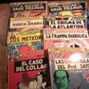 Cómics: BLAKE Y MORTIMER. LOTE CON LOS 8 PRIMEROS TOMOS. GRIJALBO, AÑOS 80.. Lote 154313834