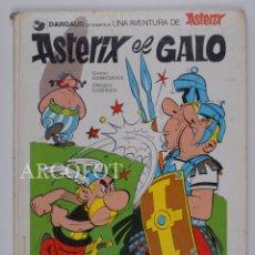 Cómics: DARGAUD PRESENTA UNA AVENTURA DE ASTERIX - ASTERIX EL GALO- GRIJALBO DARGAUD 1980. Lote 154598874