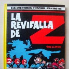 Cómics: LA REVIFALLA DE Z (LES AVENTURES D'ESPIRÚ I FANTÀSTIC Nº 23) TAPA DURA CARTONÉ CATALÀ. Lote 154623946