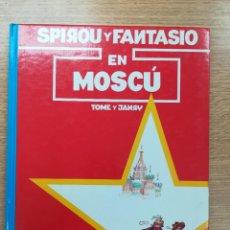 Cómics: LAS AVENTURAS DE SPIROU Y FANTASIO #28 EN MOSCU. Lote 154798432