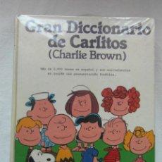 Cómics: NUEVO PRECINTADO. GRAN DICCIONARIO DE CARLITOS. CHARLIE BROWN. GRIJALBO. Lote 154969166