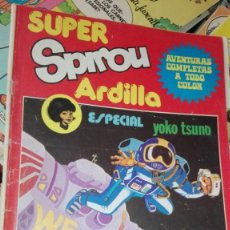 Cómics: .1 COMIC ** SUPER SPIROU ** ARDILLA EDITORA MUNDIS S.A. - 1980 CON YOKO . Lote 155489118