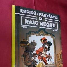Cómics: ESPIRÚ I FANTÀSTIC. Nº 33. EL RAIG NEGRE. GRIJALBO. JUNIOR. EN CATALÁ. Lote 155708774