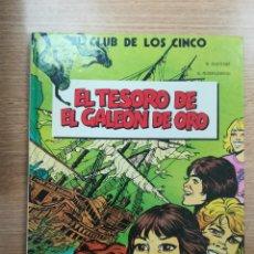 Cómics: EL CLUB DE LOS CINCO #1 EL TESORO DEL GALEON. Lote 156841533