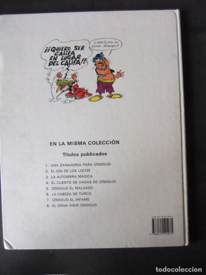 Cómics: LAS AVENTURAS DEL CALIFA HARUN el PUSSAH Nº 1 UNA ZANAHORIA PARA IZNOGUD GRIJALBO 1990 - Foto 2 - 159195870