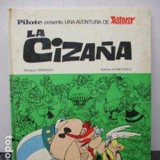 Cómics: ASTÉRIX. LA CIZAÑA (BRUGUERA, 1970). Lote 164378254