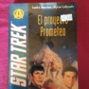 Cómics: GRIJALBO STAR TREK NUMERO 4 MUY BUEN ESTADO. Lote 165313126