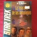 Cómics: GRIJALBO STAR TREK NUMERO 7 MUY BUEN ESTADO. Lote 165313246
