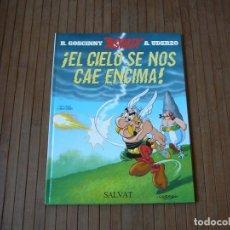 Cómics: EL CIELO SE NOS CAE ENCIMA. ASTÉRIX. GOSCINNY Y UDERZO. SALVAT. Lote 165481018
