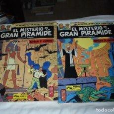 Cómics: EL MISTERIO DE LA GRAN PIRAMIDE.EDGAR P.JACOBS.COMPLETA 2 TOMOS.EDICIONES JUNIOR 1983.-1ª EDCION. Lote 166721810