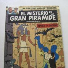 Comics : LAS AVENTURAS DE BLAKE Y MORTIMER Nº 1 EL MISTERIO DE LA GRAN PIRÁMIDE - GRIJALBO 1983. Lote 166803050