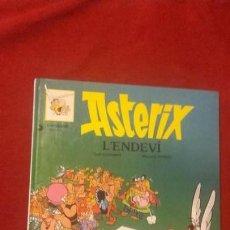 Cómics: ASTERIX 19 - L´ENDEVÍ - GOSCINNY & UDERZO - CARTONE - EN CATALAN. Lote 168445620