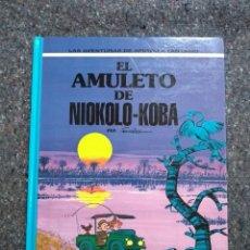 Cómics: EL AMULETO DE NIOKOLO-KOBA - LAS AVENTURAS DE SPIROU Y FANTASIO 37. Lote 170210112