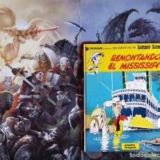 Cómics: LUCKY LUKE N9: REMOTANDO EL MISSISSIPI, DE MORRIS Y GOSCINNY (GRIJALBO/DARGAUD, 1985) TAPA DURA. Lote 170604145