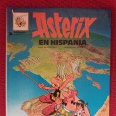 Cómics: ASTÉRIX EN HISPANIA GRIJALVO DARGAUD 1987. Lote 171396819