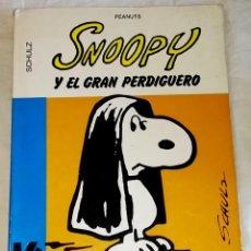 Cómics: SNOOPY Y EL GRAN PERDIGUERO; SCHULZ - GRIJALBO/DARGAUD Nº17, 1985. Lote 171576728