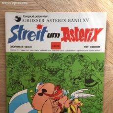 Cómics: ASTERIX Y LA CIZAÑA EN ALEMÁN (STREIT UM ASTERIX). AÑO 1973.. Lote 172008098