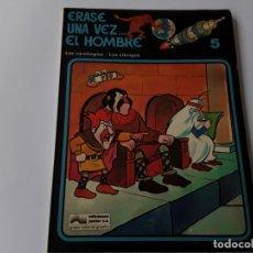 Cómics: ÉRASE UNA VEZ EL HOMBRE. Lote 172255643