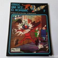 Cómics: ÉRASE UNA VEZ EL HOMBRE. Lote 172255667