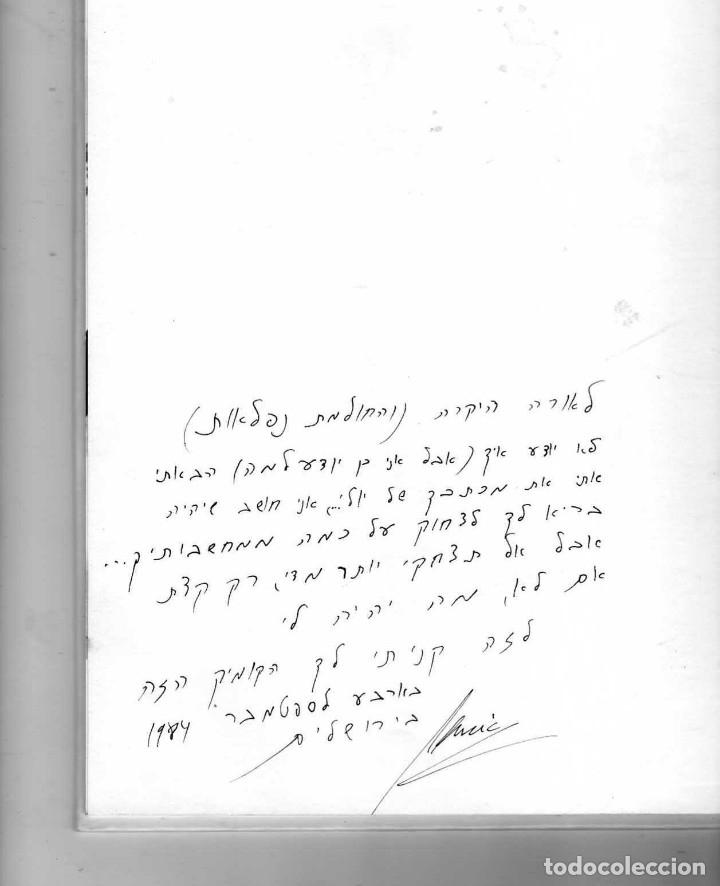 Cómics: ASTERIX Y CIA EDICION EN HEBREO - Foto 2 - 174099084
