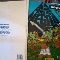 Cómics: COMIC: PAPYRUS Nº 10. LA PIRAMIDE NEGRA. Lote 174110229