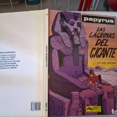 Cómics: COMIC: PAPYRUS Nº 9. LAS LAGRIMAS DEL GIGANTE. Lote 174110235
