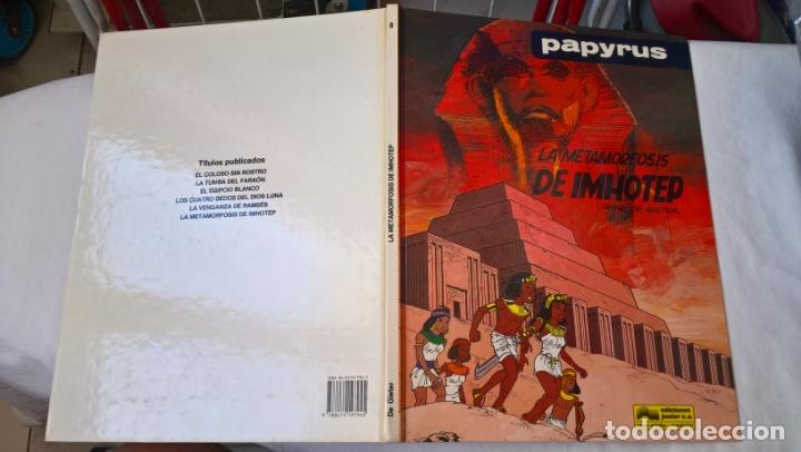 COMIC: PAPYRUS Nº 8. LA METAMORFOSIS DE IMHOTEP (Tebeos y Comics - Grijalbo - Papyrus)