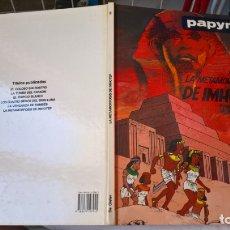 Cómics: COMIC: PAPYRUS Nº 8. LA METAMORFOSIS DE IMHOTEP. Lote 174110243