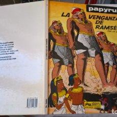 Cómics: COMIC: PAPYRUS Nº7. LA VENGANZA DE RAMSES. Lote 174110244