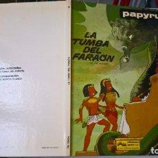 Cómics: COMIC: PAPYRUS Nº 4. LA TUMBA DEL FARAON. Lote 174110257
