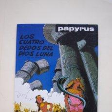Cómics: PAPYRUS Nº 6 - LOS CUATRO DEDOS DEL DIOS LUNA - DE GIETER - EDICIONES JUNIOR - GRIJALBO 1989. Lote 174216552