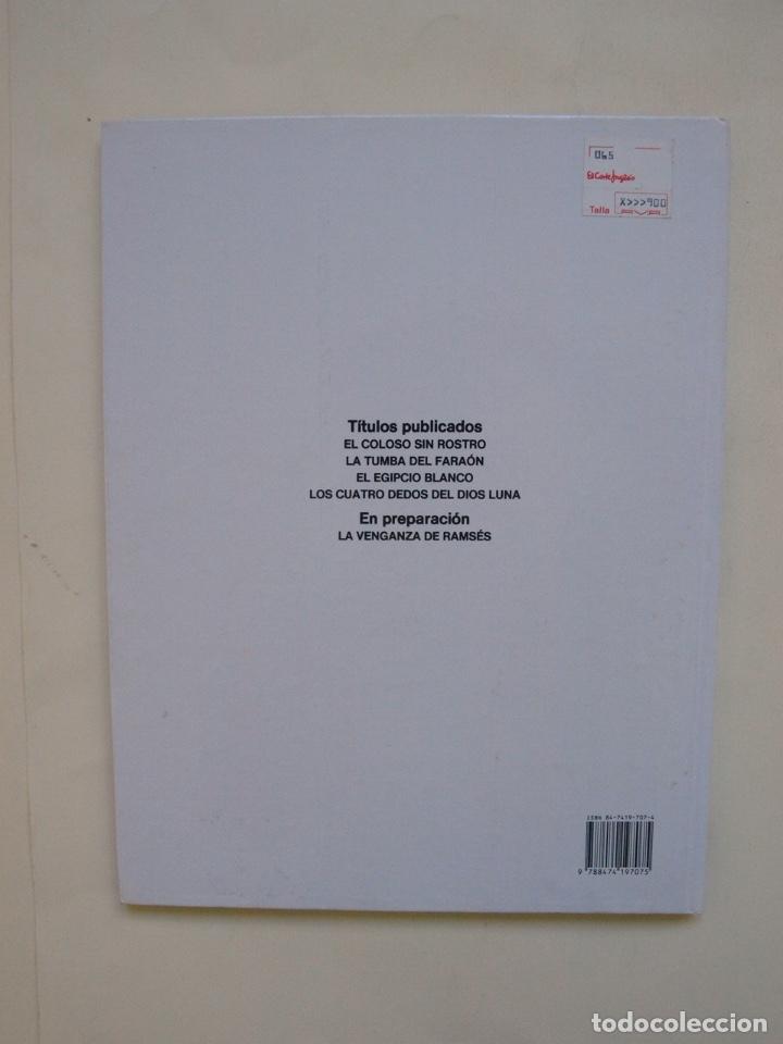 Cómics: PAPYRUS Nº 6 - LOS CUATRO DEDOS DEL DIOS LUNA - DE GIETER - EDICIONES JUNIOR - GRIJALBO 1989 - Foto 3 - 174216552