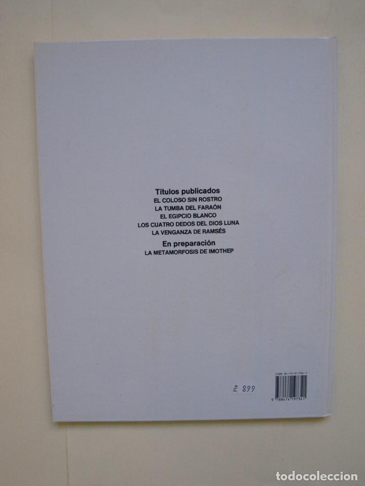 Cómics: PAPYRUS Nº 7 - LA VENGANZA DE RAMSÉS - DE GIETER - EDICIONES JUNIOR - GRIJALBO 1990 - Foto 2 - 174217210