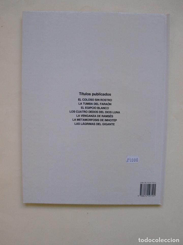 Cómics: PAPYRUS Nº 9 - LAS LÁGRIMAS DEL GIGANTE - DE GIETER - EDICIONES JUNIOR - GRIJALBO 1991 - Foto 2 - 174218162
