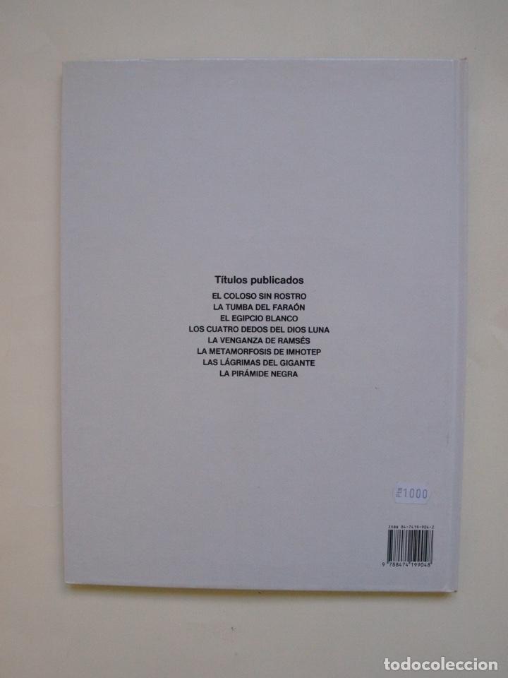 Cómics: PAPYRUS Nº 10 - LA PIRÁMIDE NEGRA - DE GIETER - EDICIONES JUNIOR - GRIJALBO 1991 - Foto 2 - 174218879
