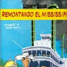 Cómics: LUCKY LUKE, DE MORRIS - REMONTANDO EL MISSISSIPI - SALVAT 2002 - COMO NUEVO. Lote 176093394