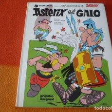 Cómics: ASTERIX EL GALO ( GOSCINNY UDERZO ) ¡BUEN ESTADO! TAPA DURA GRIJALBO 1 DARGAUD. Lote 176882580