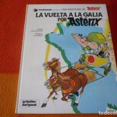 Cómics: ASTERIX LA VUELTA A LA GALIA POR ( GOSCINNY UDERZO ) ¡BUEN ESTADO! TAPA DURA GRIJALBO 6 DARGAUD. Lote 176882785