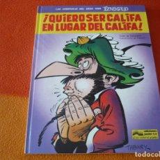 Cómics: IZNOGUD QUIERO SER CALIFA EN LUGAR DEL ( GOSCINNY TABARY) ¡MUY BUEN ESTADO! TAPA DURA GRIJALBO 11. Lote 176985658