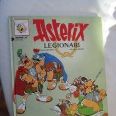 Cómics: ASTERIX LEGIONARIO - GOSCINNY Y UDERZO - GRIJALBO/DARGAUD - 1991- CATALÁN.. Lote 177672585