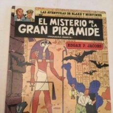 Cómics: EL MISTERIO DE LA GRAN PIRAMIDE - VOL. 1- AÑO 1983. Lote 177763288