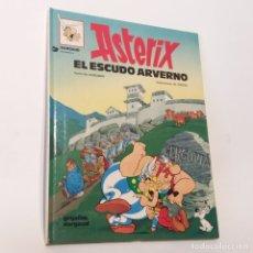 Cómics: ASTÉRIX EL ESCUDO ARVERNO, TAPA DURA, EDICIÓN ESPECIAL PARA CÍRCULO DE LECTORES 30 ANIVERSARIO. Lote 178210981