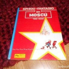 Cómics: SPIROU Y FANTASIO EN MOSCU - LAS AVENTURAS DE SPIROU Nº 28 - ED. JUNIOR 1992, 1ª EDICION NUEVO. Lote 178386396