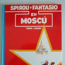 Comics : SPIROU Y FANTASIO EN MOSCU. Lote 178643591