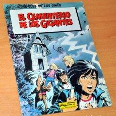Cómics: EL CLUB DE LOS CINCO - EL CEMENTERIO DE LOS GIGANTES - EDICIONES JUNIOR / GRIJALBO - AÑO 1985. Lote 178662422