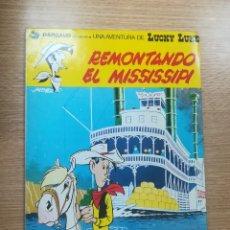 Cómics: LUCKY LUKE #9 REMONTANDO EL MISSISSIPI (RUSTICA). Lote 179105796