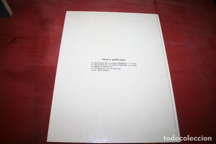 Cómics: BLAKE Y MORTIMER - S.O.S. METEOROS - E.P.JACOBS - JUNIOR - 1985 - Foto 4 - 179106216