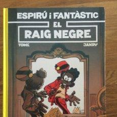 Cómics: ESPIRU I FANTASTIC Nº 32 - EL RAIG NEGRE - EDICIONES JUNIOR - TAPA DURA - BUEN ESTADO. Lote 179313768